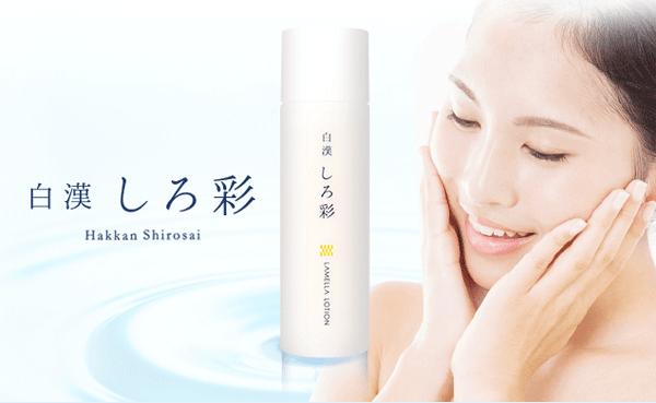 白漢白彩化妝水的正確使用方法