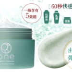 悠綠那one all in one gel cream