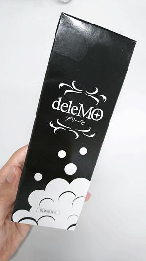 黛麗茉除毛噴霧(delemo)