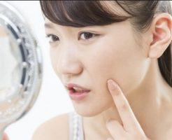 バジーフロンゲルクリームの副作用を心配する女性