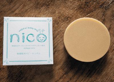 nico石鹸の実物