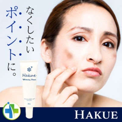 HAKUE(ハクエ)のトップ画像