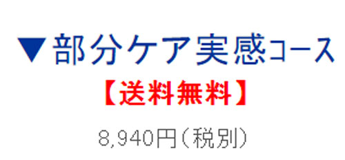 HAKUE(ハクエ)セット価格(3個)