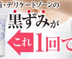 Kisshada(キスハダ)の商品画像
