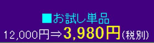 ピュアリージェ ブライトニングソープの単品価格