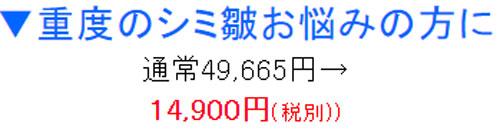 シロニー(Shirony)の5個セット価格