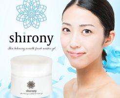 シロニー(shirony)の商品画像