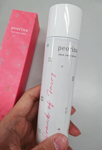 ピオリナのボトル
