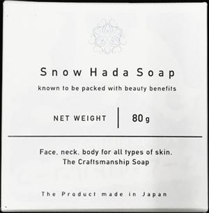 スノハダソープ(Snow Hada Soap)の単品価格