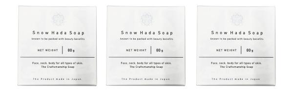 スノハダソープ(Snow Hada Soap)の3個セット価格