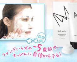 NULL WHITE(ヌルホワイト)のトップ画像