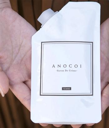 アノコイ(ANOCOI)のパウチ