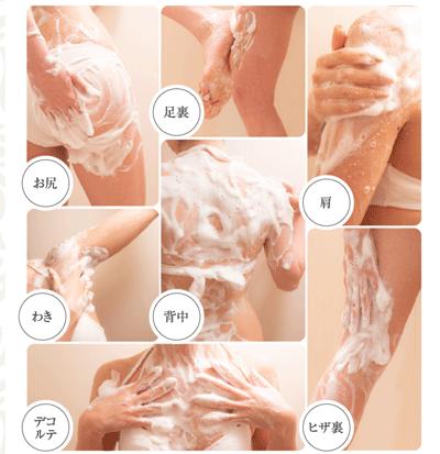 ウィード ブリススクラブのソープで洗う