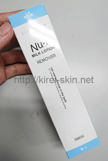 ヌーク ミルクローション(Nu-k)