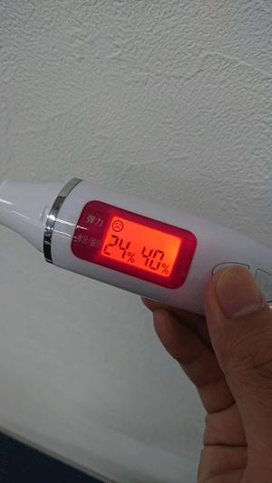 PG2 マリーンリッチを使う前の水分量