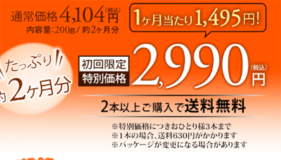 マナラ ホットクレンジングゲルの単品価格