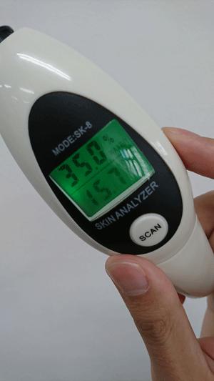 美・マジックデュオ ホワイクレイパックを使う前の肌の水分量