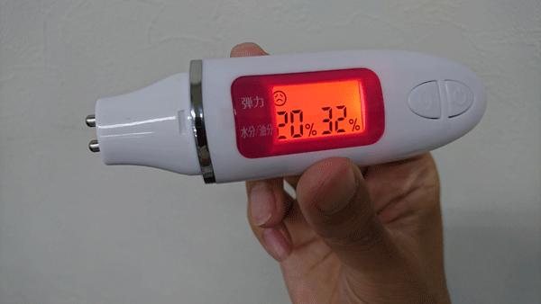 グレースホワイトを使う前の肌の水分量