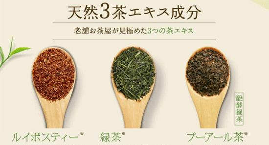 teateaオールインワンジェルに含まれる3種の茶エキスによる美肌効果
