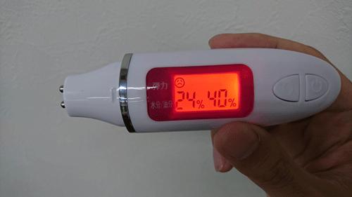 ベアラスキンを使う前の肌の水分量