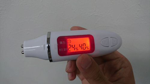 PGCDスキンケアソープを使う前の肌の水分量