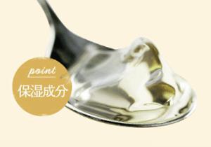 teateaオールインワンジェルに含まれるサクランによる保水&保湿効果