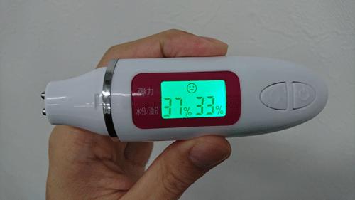 リルモアホワイトを使って1ヶ月後の肌の水分量