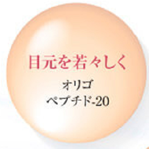 オリゴペプチド-20